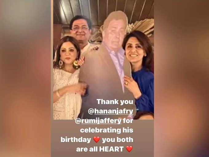 Neetu Kapoor Instagram Story