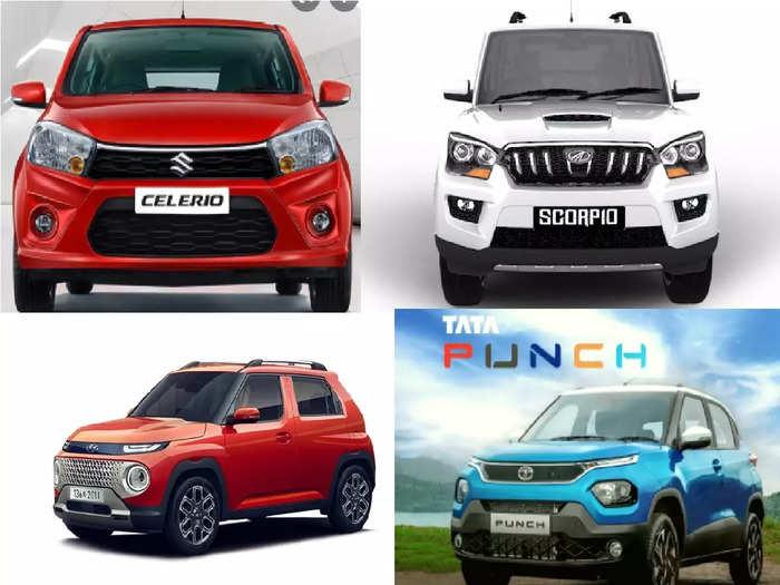 Upcoming car launch india Punch Casper Celerio Scorpio
