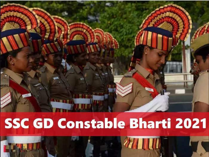 SSC GD Constable Recruitment 2021 exm date