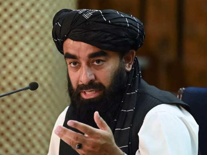 Edit-Taliban