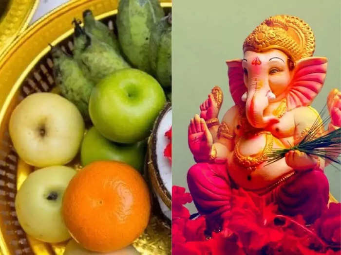 ganesh chaturthi 2021ganpati bappas favourite 5 fruits are beneficial for stomach problems, constipation, blood pressure, immune system, cancer and weight loss