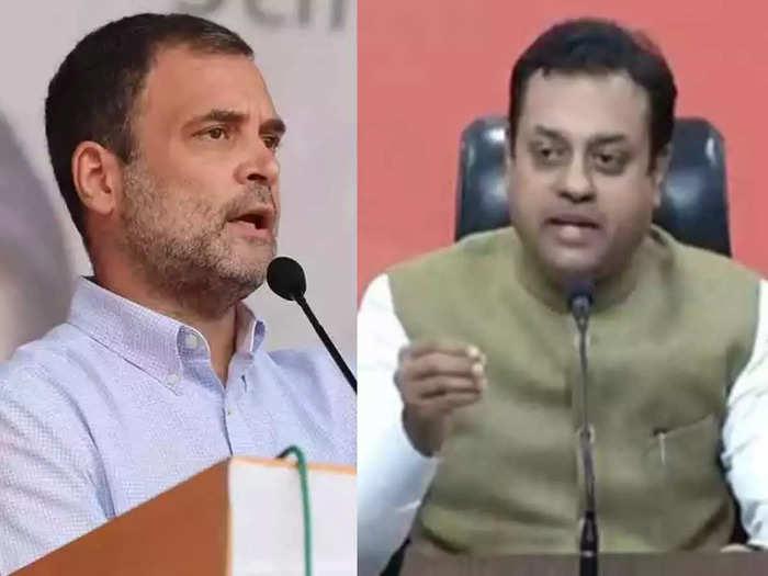 rahul-and-patra