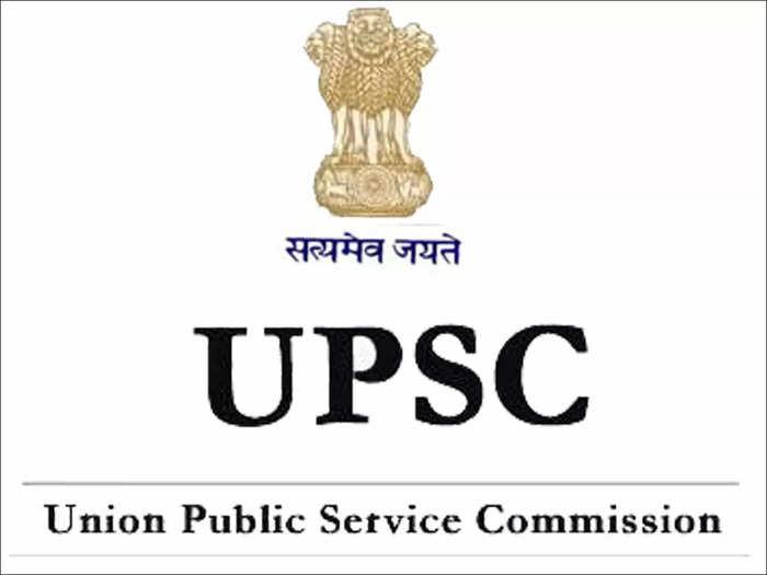 UPSC Jobs