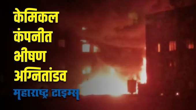 Thane News Today| Whatsapp Group Link