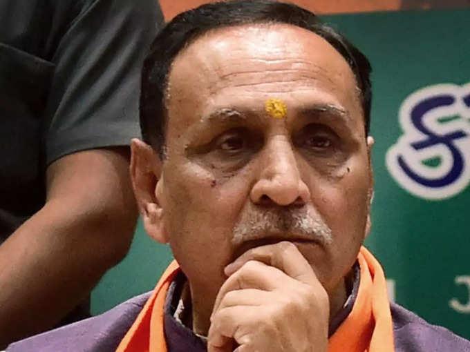 Vijay Rupani resigns