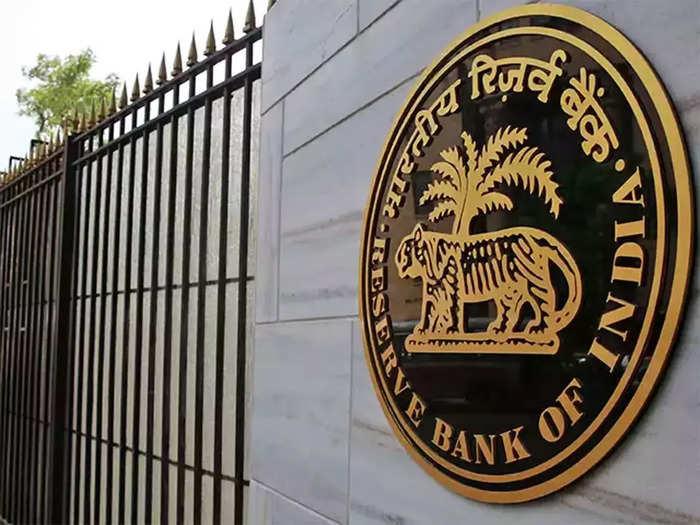RBI agencies