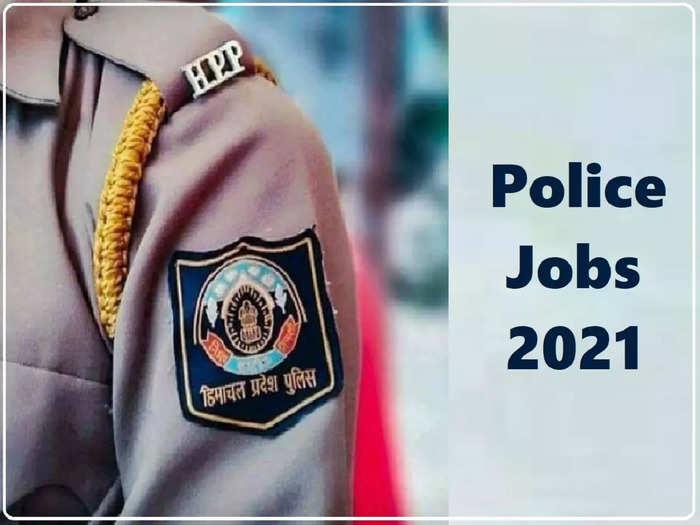 hp police