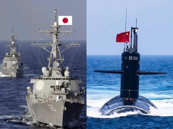 Japan China Tension 01