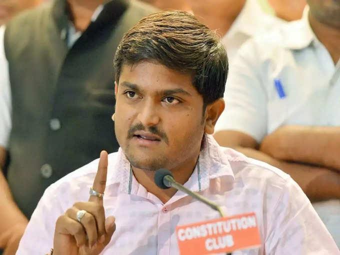 Hardik Patel attacking BJP