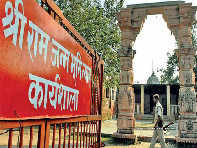 Ayodhya at the center of UP elections