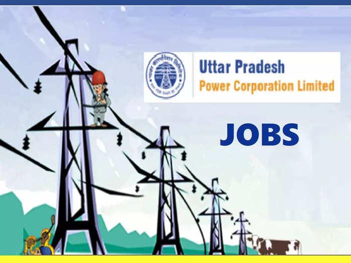 UPPCL Jobs 2021