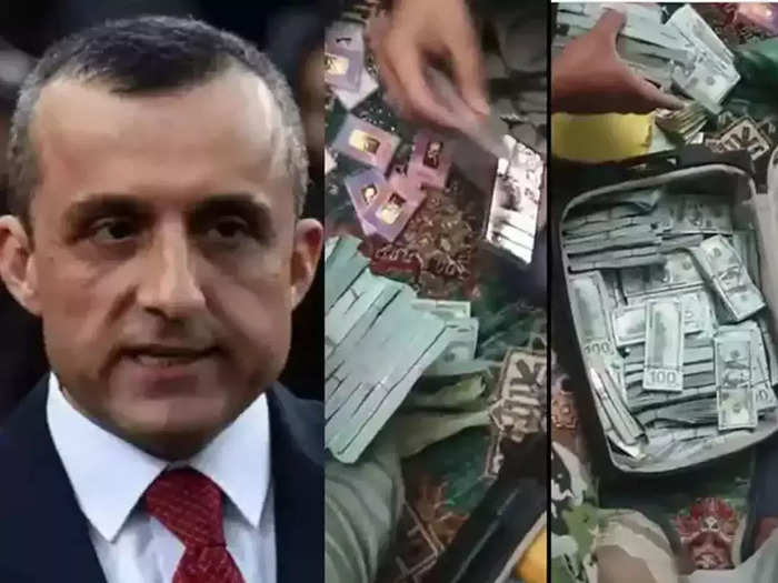 Taliban collect money from Saleh house