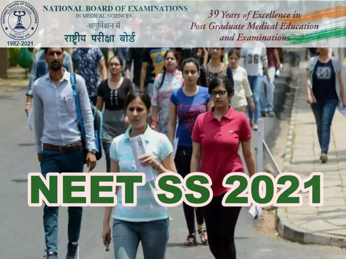 NEET SS 2021 Application and exam date