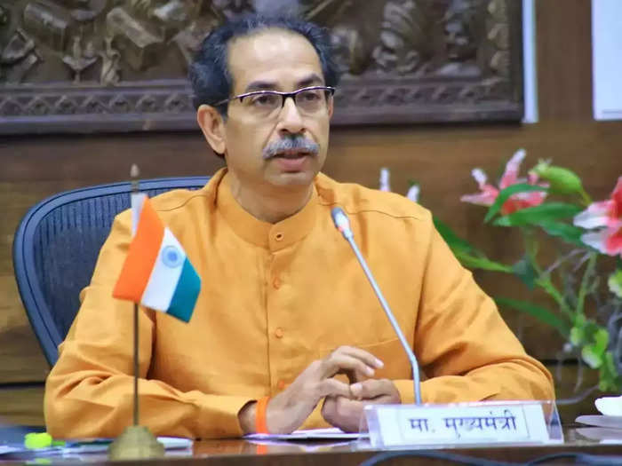 bjp to file a complaint against cm uddhav thackeray