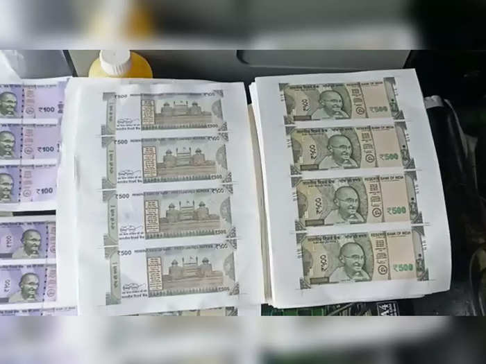 police caught fake notes