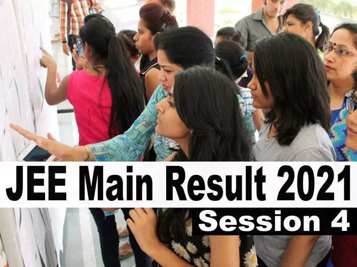 JEE Main Result 2021 Session 4