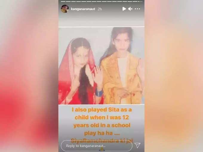 Kangana Ranaut Instagram Story