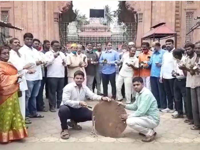 sangali-news