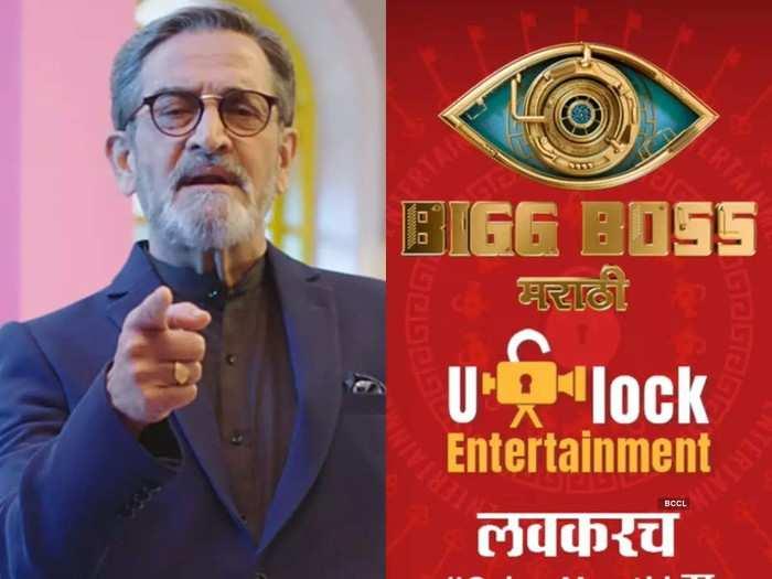 वाचा कधीपासून आणि कुठे पाहता येणार Bigg Boss Marathi 3