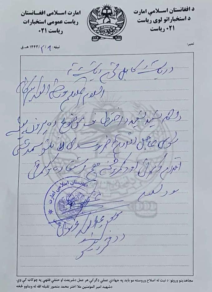 Bansri Lal019