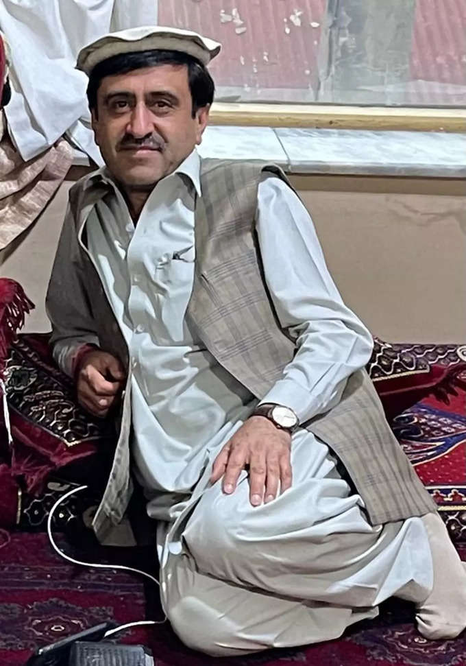 Bansri Lal