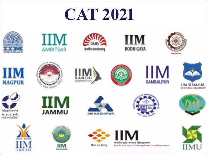 CAT 2021: कॅट परीक्षेच्या नोंदणीसाठी मुदतवाढ