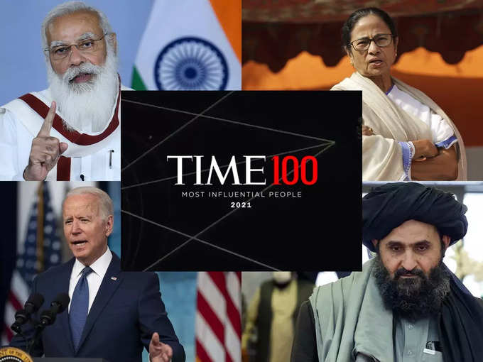 Time 100 List