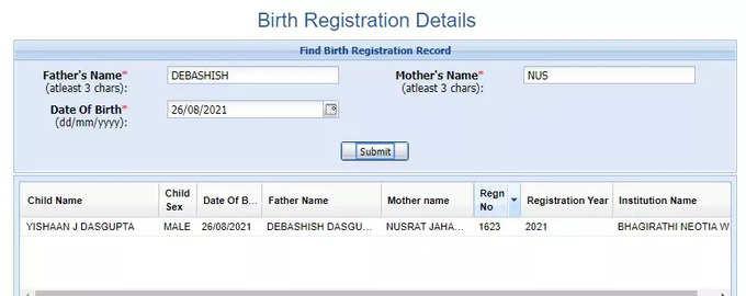 Nushrat Jahan sons Birth Certificate