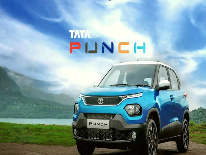 Micro SUV Tata Punch Launch Date Features Booking 1