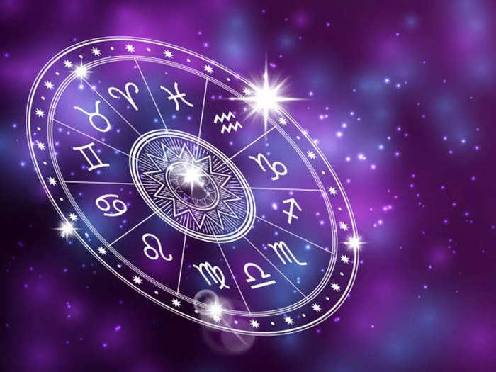 Daily horoscope 17 september 2021: मकर आणि कन्या राशीत तीन ग्रहांचा अद्भूत संयोग, जाणून घ्या दिवस कसा असेल