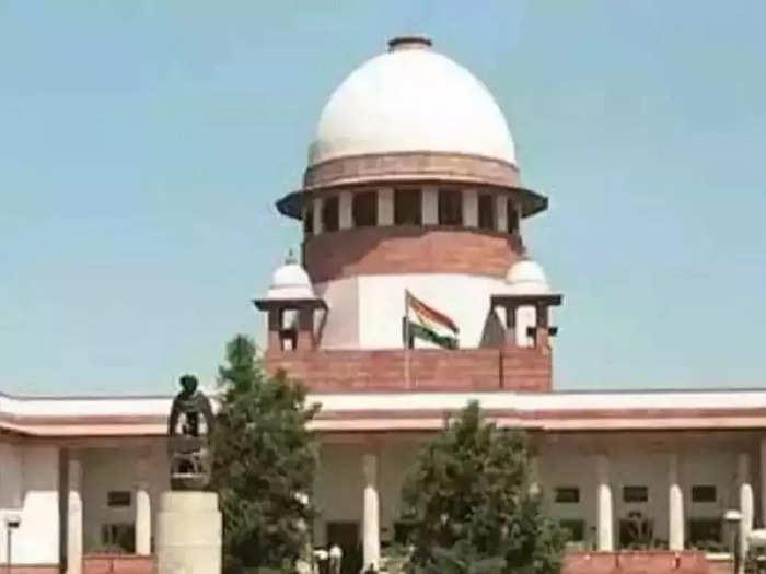 supreme court verdict
