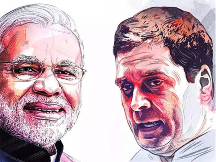 how pm narendra modi and congress mp rahul gandhi wish each other on birthdays