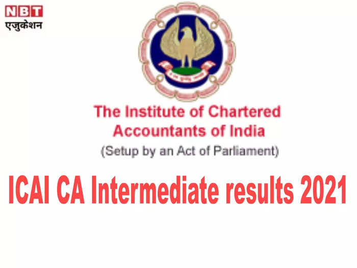 icai ca intermediate result 2021