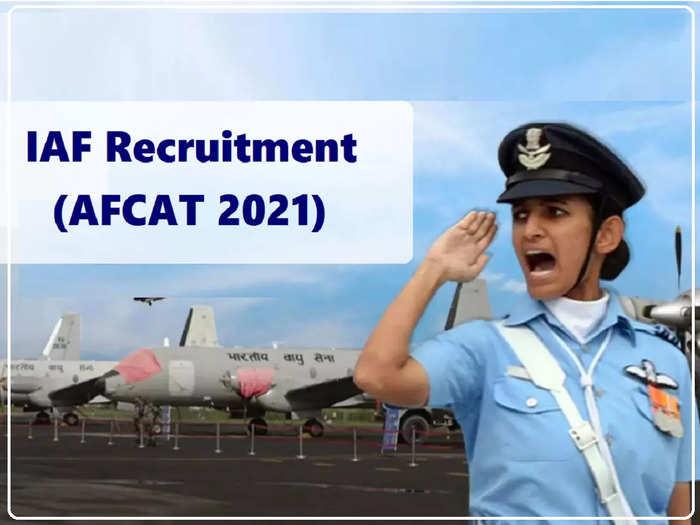 IAF AFCAT 2 result 2021: हवाई दलाच्या एअर फोर्स कॉमन अॅडमिशन टेस्टचा निकाल जाहीर