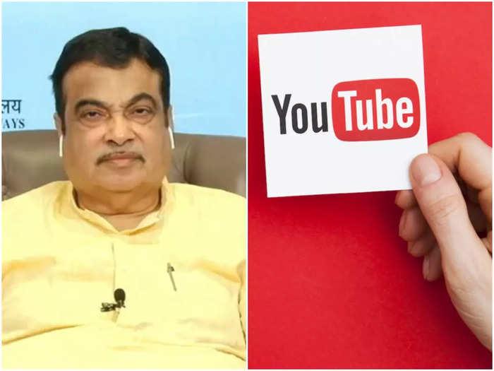 gadkari and youtube