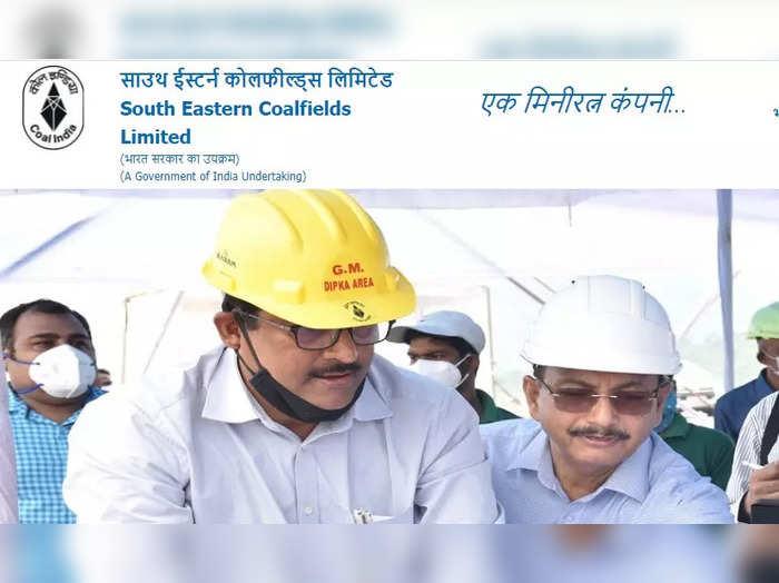 SECL Jobs 2021: ಸೌಥ್ ಈಸ್ಟರ್ನ್ ಕೋಲ್ಫೀಲ್ಡ್ನಲ್ಲಿ ಡಿಗ್ರಿ, ಡಿಪ್ಲೊಮ ಪಾಸಾದವರಿಗೆ ಉದ್ಯೋಗ