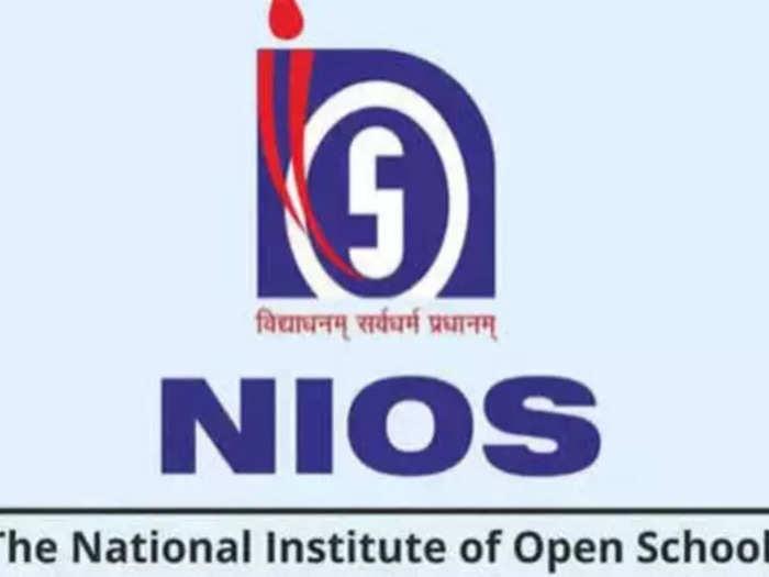 NIOS Jobs 2021: ರಾಷ್ಟ್ರೀಯ ಮುಕ್ತ ಶಾಲೆಯಲ್ಲಿ ಉದ್ಯೋಗಾವಕಾಶ., ಅರ್ಜಿ ಆಹ್ವಾನ