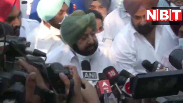 amarinder singh says after resigning as punjab cm i feel humiliated