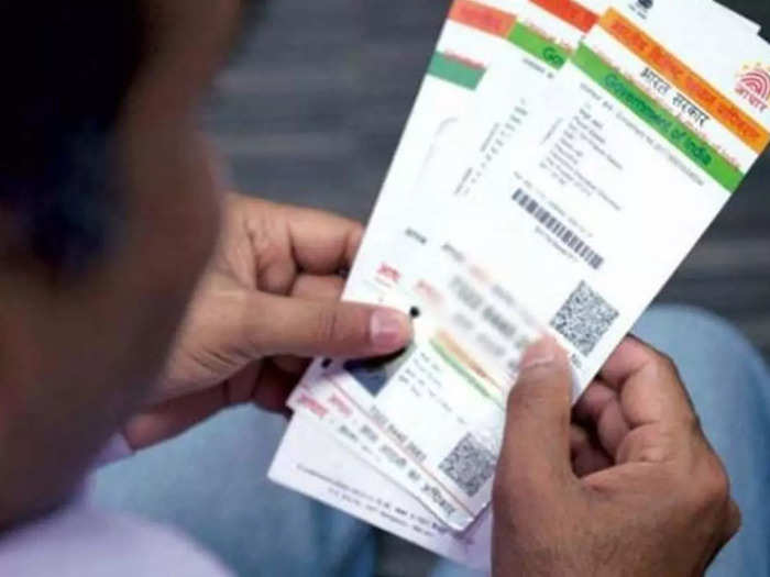 Forgot Aadhar Number check How to find it online