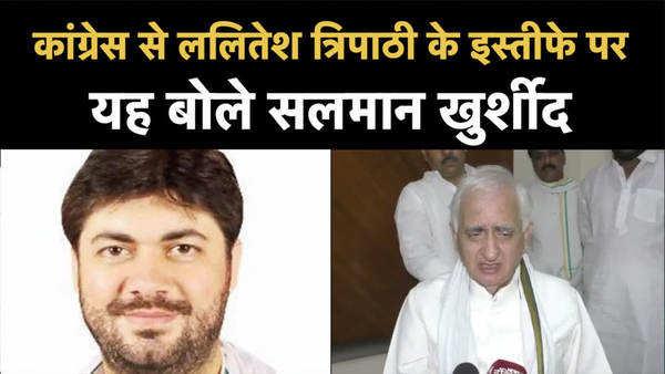 varanasi pahunche congress leader salman khurshid
