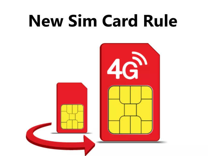 New Sim Card Rule