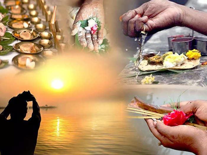 Pitru Paksha 2021 : या वर्षी पितृपक्षात अमृत सिद्धी योगा सोबत तयार होत आहे हे शुभ योग