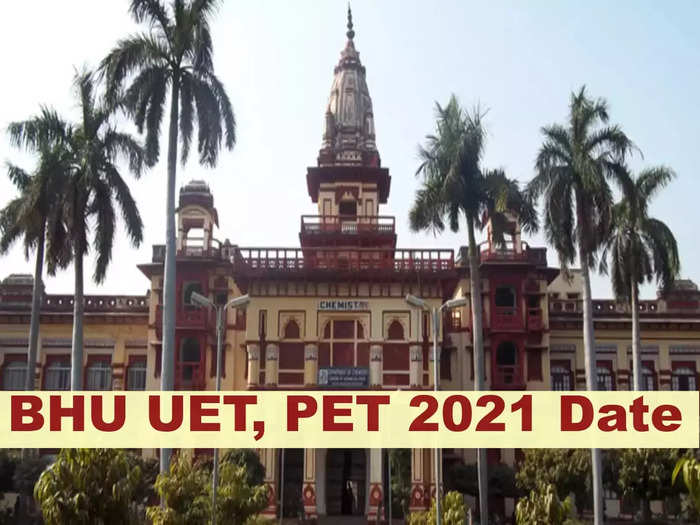 BHU UET and PET 2021 Date