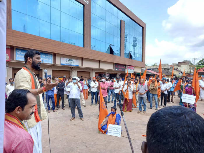 mangaluru vhp protest