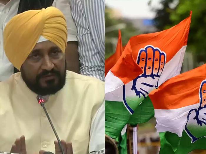 punjab cm announces farmers electricity bill waiver maharashtra farmers still waiting
