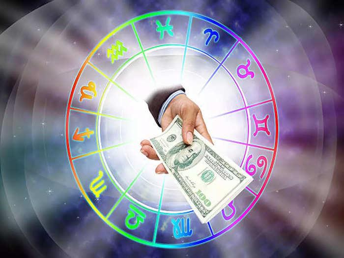 arthik horoscope 21 september 2021 : कार्यक्षेत्रात या राशींची होईल प्रगती ,मिळेल धनलाभ