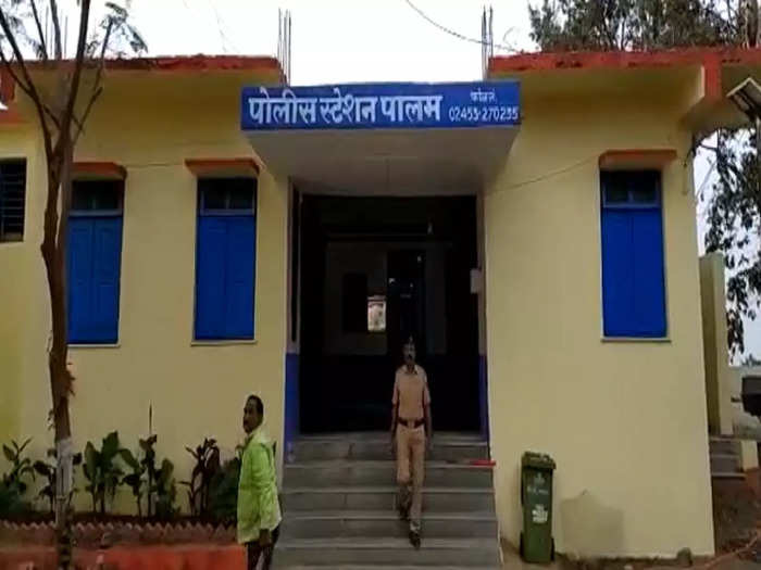 parbhani rape case