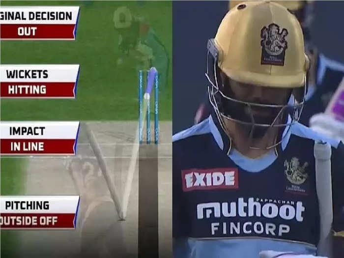 Virat Kohli vs KKR IPL 2021