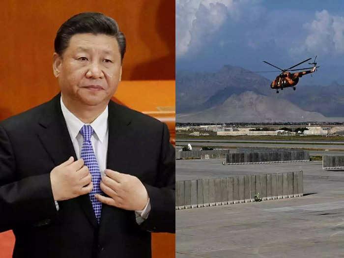 china Bagram Airbase