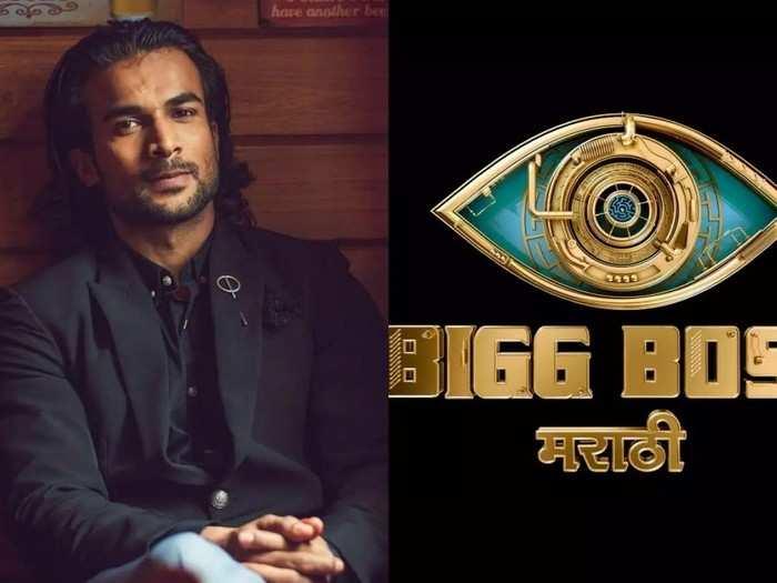 Bigg Boss Marathi 3: दख्खनचा राजा ज्योतीबा फेम अभिनेता विशाल निकम घर गाजवणार का?